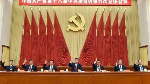 اصلاحات قضایی و اجتماعی در چین