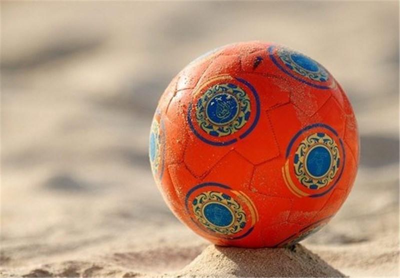 تیم ملی فوتبال ساحلی ایران با عمان و سوریه هم گروه شد