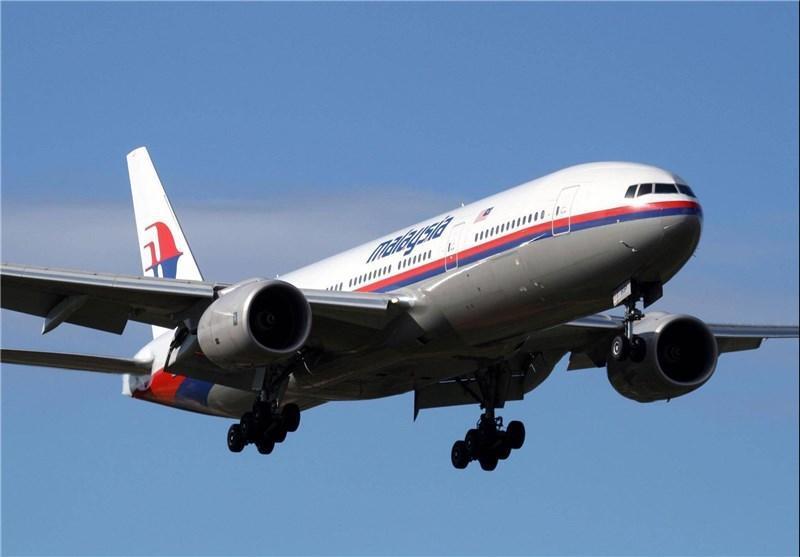 هواپیمای مسافربری مالزی ربوده شده است