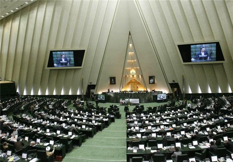 دستور کار صحن علنی تغییر کرد، لایحه استرداد مجرمین بین ایران و چین در دستورکار مجلس