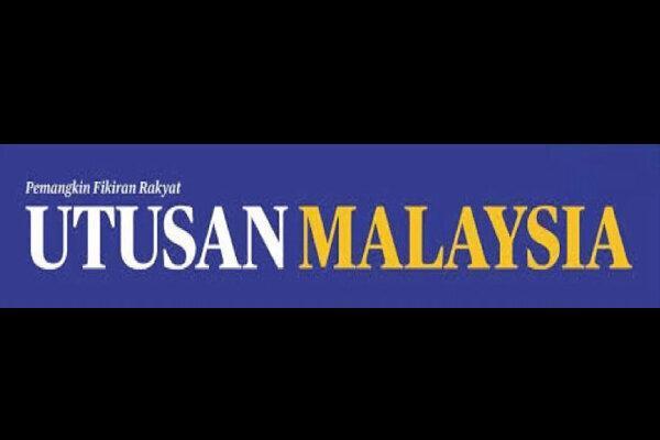 اعلام ورشکستگی مشهورترین روزنامه مالایی زبان مالزی