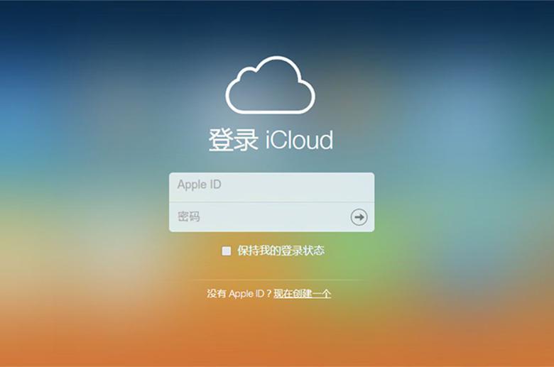 اطلاعات کاربران چینی در iCloud روی سرورهای یک شرکت دولتی ذخیره می شوند