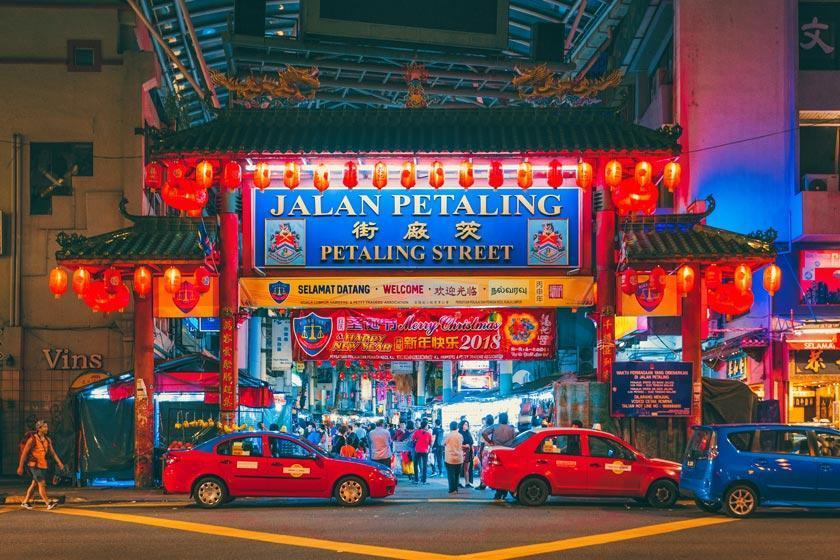 محله چینی ها در کوالالامپور، بازار چشم بادامی ها در پایتخت مالزی