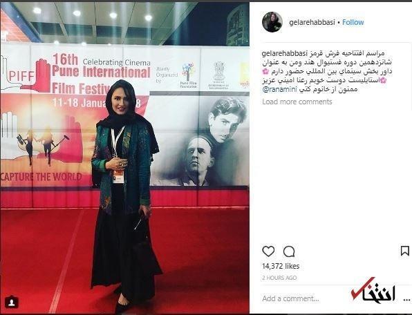 گلاره عباسی روی فرش قرمز جشنواره هنری