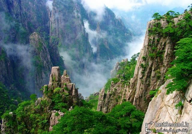 کوههای زیبا و الهام بخش هونگ شان