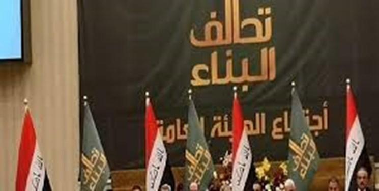 الجزیره: فراکسیون البناء عراق از نامزدی السهیل صرف نظر کرد