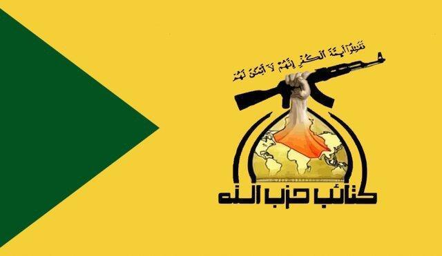 گزارش های تأیید نشده از حمله هواپیماهای ناشناس به مقر حزب الله عراق