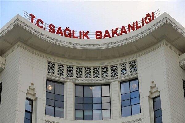 آمار مبتلایان به کرونا در ترکیه به 117 هزار و 589 نفر رسید