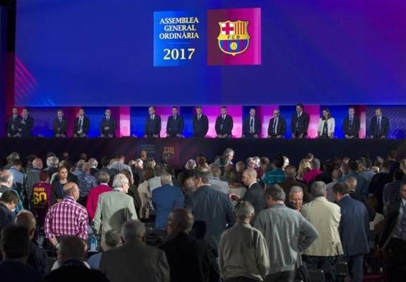 تشکر باشگاه بارسلونا از بوندس لیگا بابت از سرگیری فوتبال!