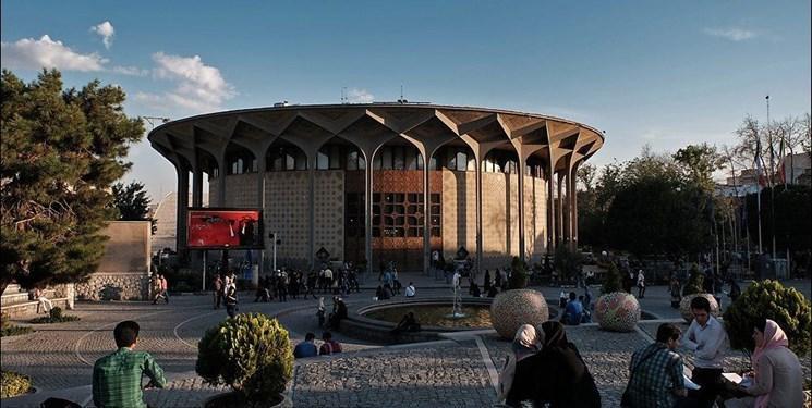 قدیمی ترین تماشاخانه های تهران، از ساخت هتل 400 اتاقه تا نبض کُند تئاتر