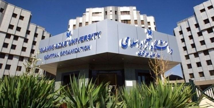 تمدید مهلت ثبت نام متقاضیان آزمون زبان انگلیسی EPT و مهارتهای عربی دانشگاه آزاد