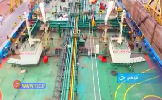 تعمیر نفتکش های غول پیکر در مجتمع کشتی سازی و صنایع فرا ساحل در بندرعباس