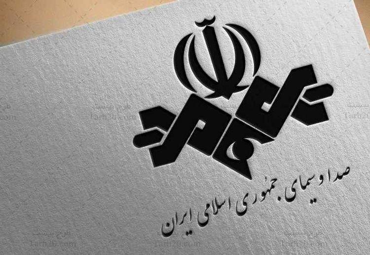 انتقاد روزنامه جمهوری اسلامی از قائم مقام صداوسیما
