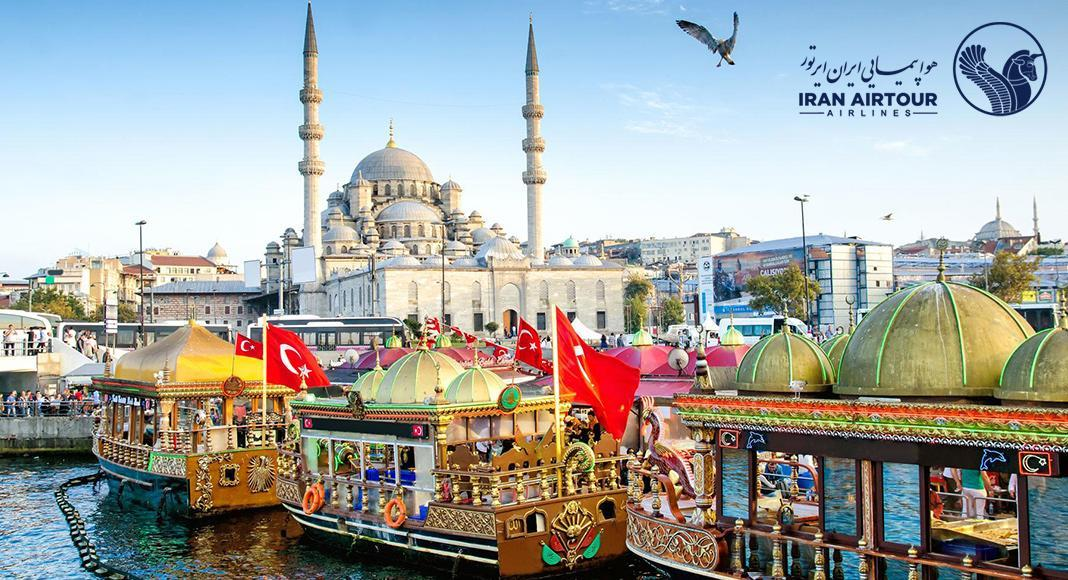 برقراری پروازهای ایران ایرتور استانبول