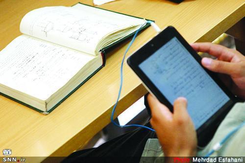 زمان برگزاری امتحانات پایانی ترم تابستان 99 دانشگاه آزاد خرم آباد اعلام شد