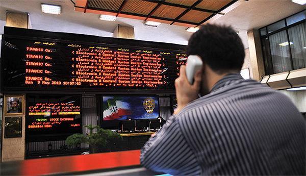 3 سبد پیشنهادی خرید سهام در امروز دوم شهریور