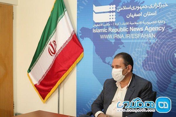 بهره برداری از 55 طرح گردشگری و صنایع دستی در اصفهان