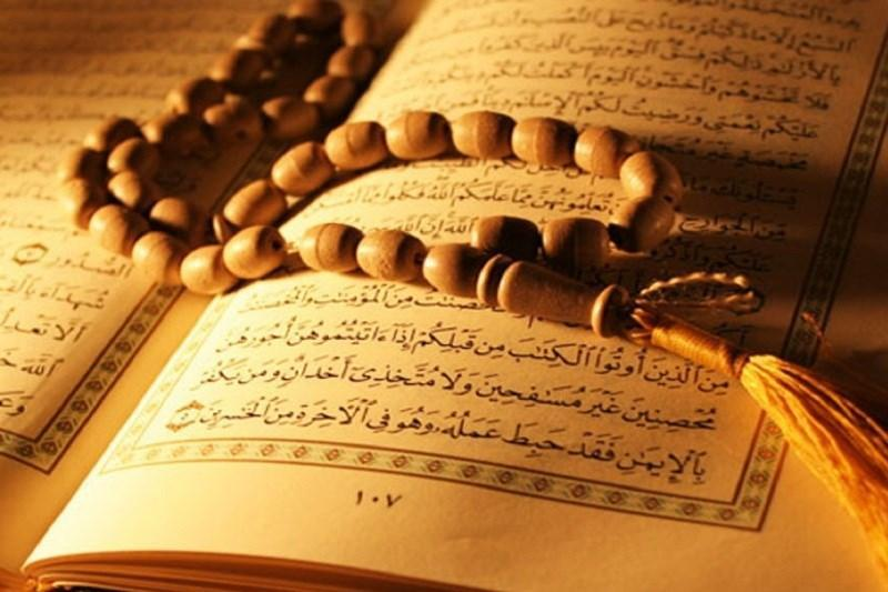 نحوه ارائه دروس معارف اسلامی در ترم تحصیلی آینده اعلام شد