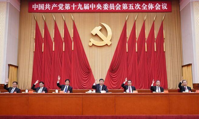خبرنگاران حزب کمونیست چین و چشم انداز 2035