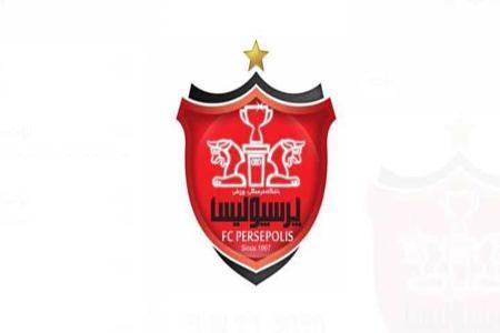 بیانیه باشگاه پرسپولیس در خصوص نامه دادگاه عالی ورزش