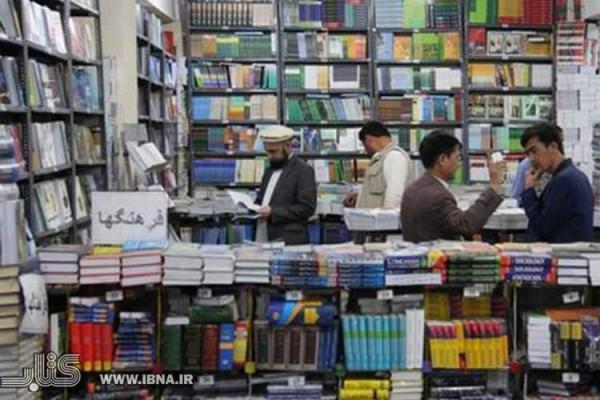 اتاق فکری برای حفظ بازار در افغانستان نداریم، ترکیه؛ رقیب نشر ایران در افغانستان