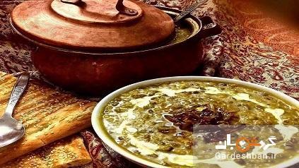 طرز تهیه آش امام سجاد؛ آش محلی و خوشمزه قزوینی