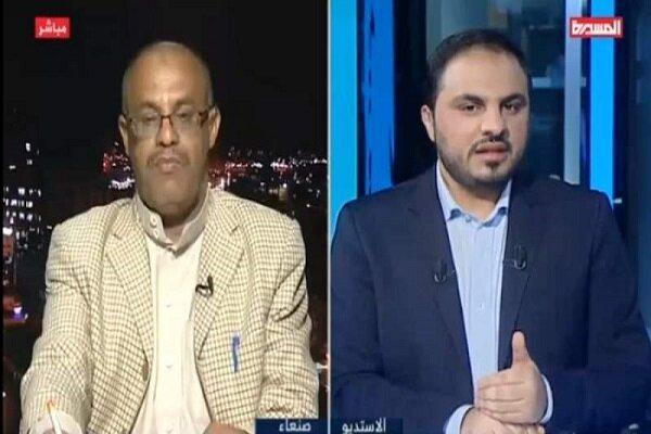 سرانجام تجاوز و محاصره یمن مهمتر از توقف فروش تسلیحات است