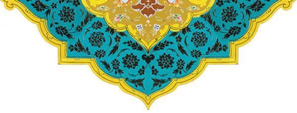 غزل شماره 250 حافظ: روی بنمای و وجود خودم از یاد ببر
