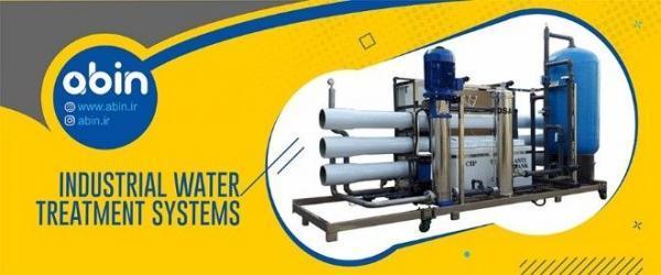 آنتی اسکالانت احتیاج اساسی تصفیه آب