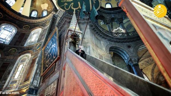(تصاویر) نماز عید فطر در مسجد ایاصوفیه پس از 87 سال