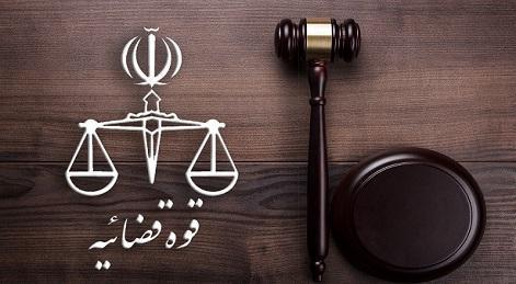 رسیدگی به مسائل زندانیان تهران عظیم با حضور دو نفر از دادیاران دیوان عالی کشور در پی دستور دادستان کل کشور