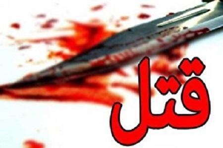قتل پسر به دست پدر در استان البرز