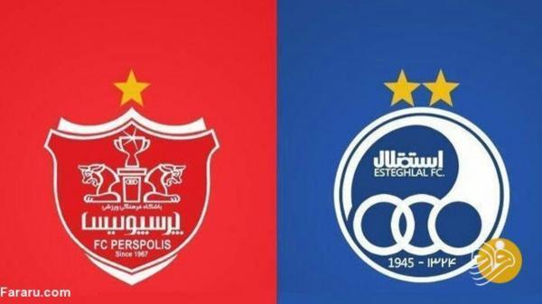 خبر بدی که به باشگاه های پرسپولیس و استقلال رسید
