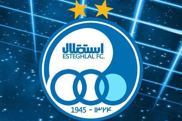 توضیحات باشگاه استقلال در مورد حواشی پیش آمده در دبی